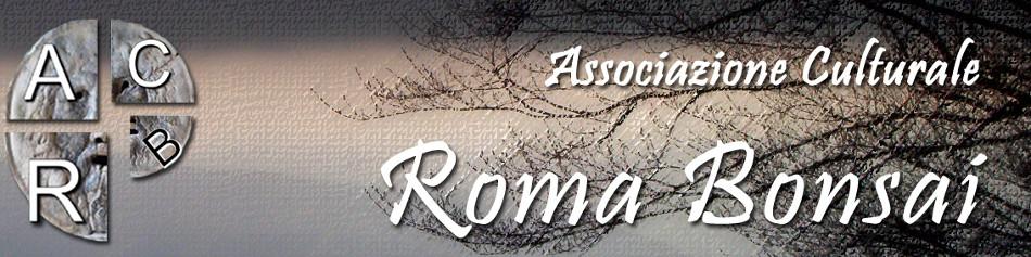 Roma Bonsai: Associazione Culturale | Corso Bonsai a Roma
